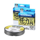 Shimano Kairiki SX8 Braid, Steel Grey 150m
