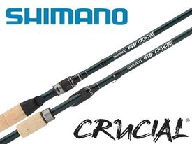 Shimano Crucial Bass Haspel 70MH Fast